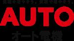 株式会社オート電機 Logo
